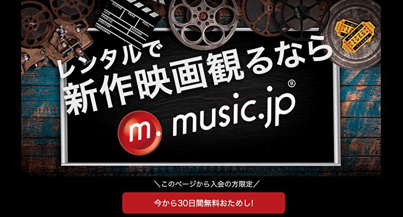 music.jp_バナー